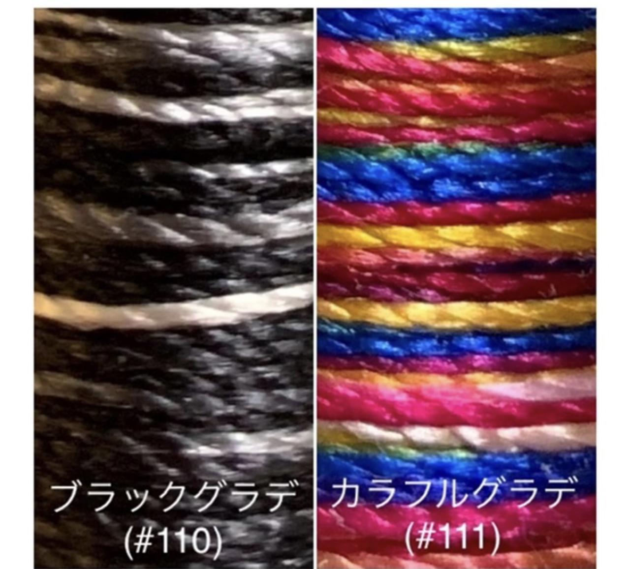 画像5: 【レポ】オーダーメイド特化型オンラインマーケット「Tanomake(タノメイク)」とは‥♡