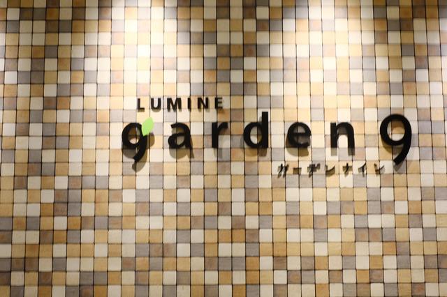 画像1: 【試食レポ】ラグジュアリーな新しいスタイルのバーベキュー空間がリニューアル⭐︎ルミネエスト新宿屋上「WILDBEACH SHINJUKU」