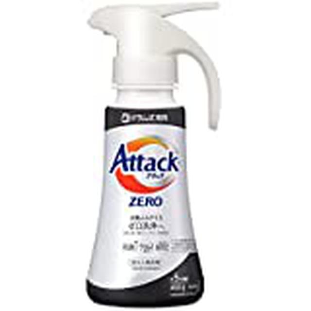 画像: Amazon | アタック ゼロ(ZERO) 洗濯洗剤(Laundry Detergent) ワンハンドプッシュ 本体 400g (清潔実感! 洗うたび白さよみがえる) | アタック | 液体洗剤