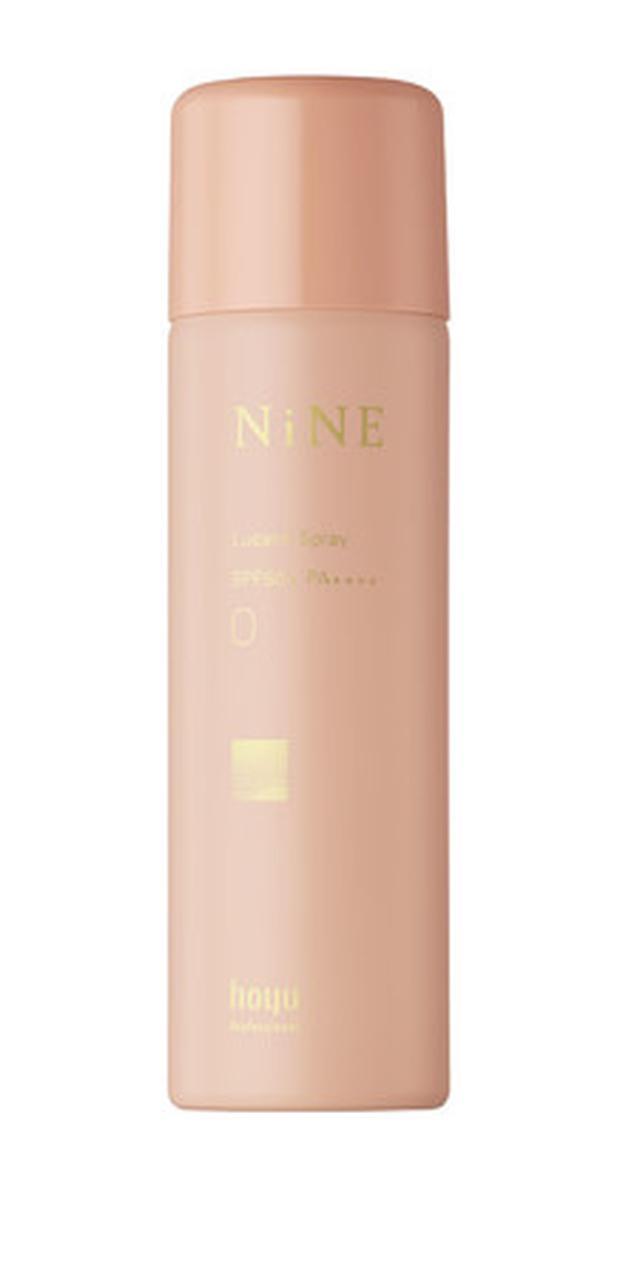 画像7: スタイリングケアブランド「NiNE」から「ルーセントスプレー」がサロンで発売開始