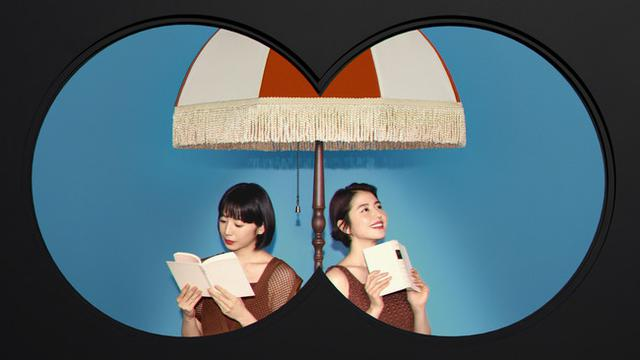画像3: 長澤まさみさんと夏帆さんがサマートリップ!?