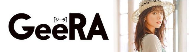 画像: ■ブランド名:GeeRA(ジーラ) ■ターゲット:20代~30代の女性 ■コンセプト:トレンドのど真ん中をお手頃価格で20~30代の大人女子のためのファストファッション ■取扱商品:衣料品、服飾雑貨など ■公式WEBサイト: https://ryuryumall.jp/shop/geera/