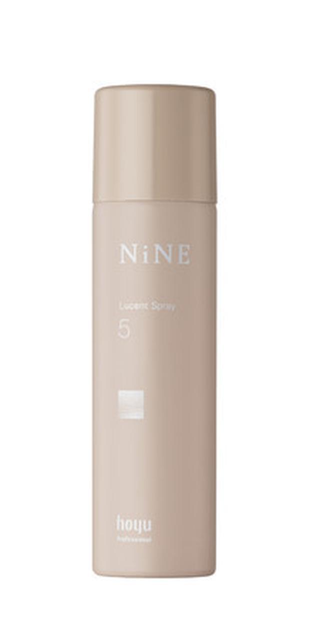 画像1: スタイリングケアブランド「NiNE」から「ルーセントスプレー」がサロンで発売開始