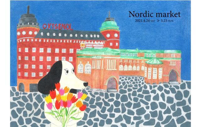 画像: 北欧の様々なアイテムに出会える催事「Nordic market」を開催!