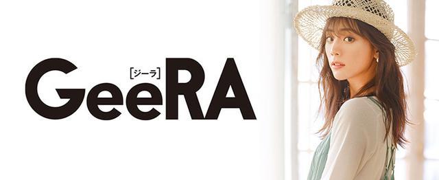 画像: スラブ素材フレアーロングスカート-GeeRA(ジーラ)-ファッション通販リュリュモール(RyuRyumall)