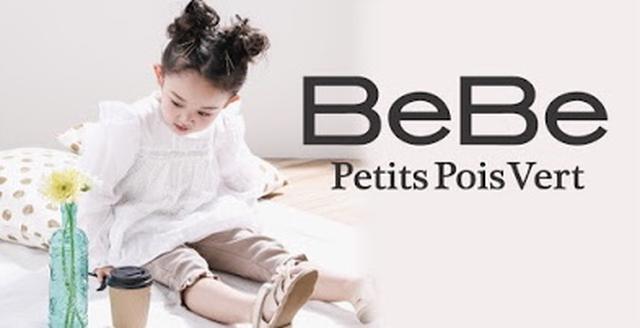 画像2: BeBe Petits Pois Vert/ファッション