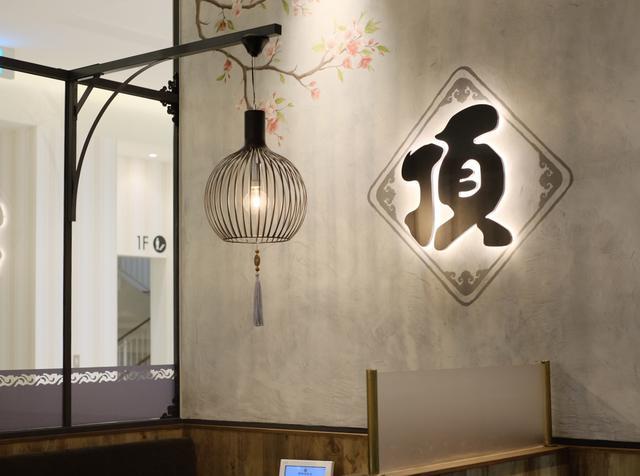 画像15: 【レポ】「グランツリー武蔵小杉」が開業以来の大規模リニューアルを開始!リニューアル第1弾は22店舗オープン⭐︎