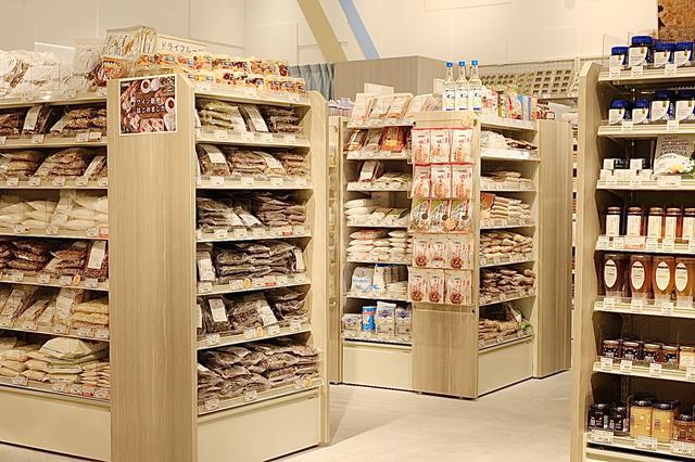 画像13: 【レポ】「グランツリー武蔵小杉」が開業以来の大規模リニューアルを開始!リニューアル第1弾は22店舗オープン⭐︎