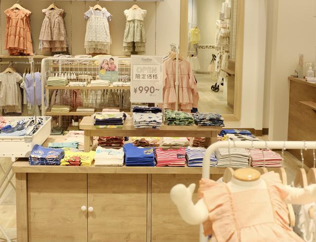 画像26: 【レポ】「グランツリー武蔵小杉」が開業以来の大規模リニューアルを開始!リニューアル第1弾は22店舗オープン⭐︎