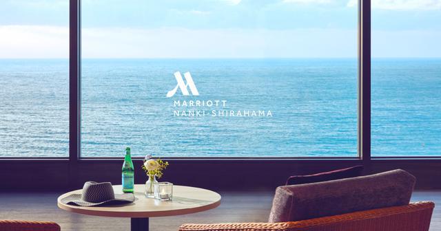 画像: 南紀白浜マリオットホテル   Nanki-Shirahama Marriott Hotel