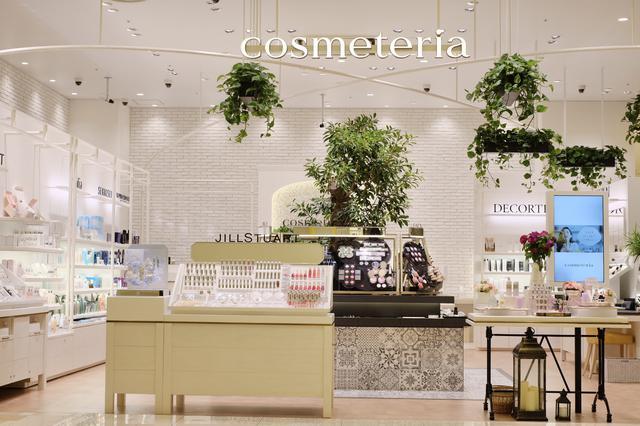 画像3: cosmeteria/コスメ