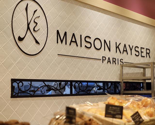 画像1: MAISON KAYSER/グルメ