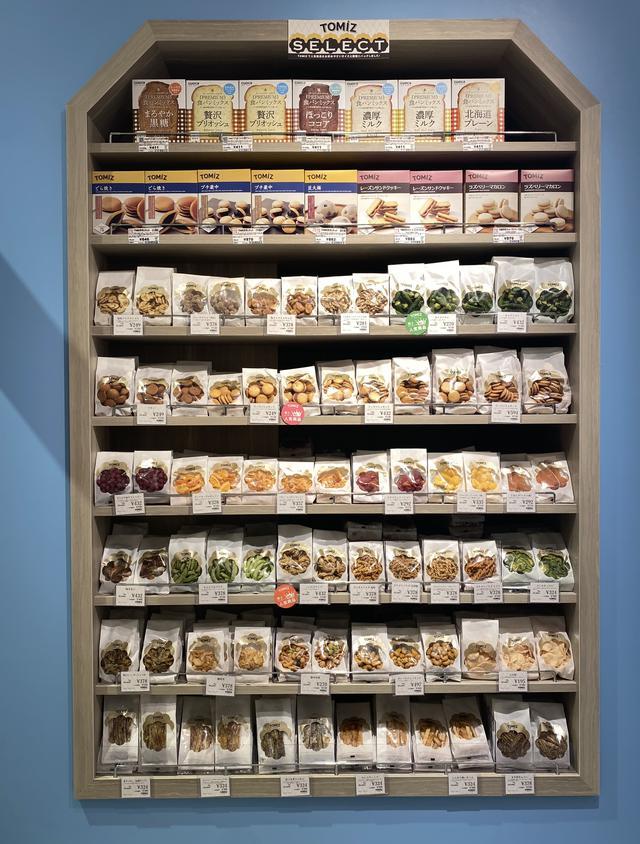 画像14: 【レポ】「グランツリー武蔵小杉」が開業以来の大規模リニューアルを開始!リニューアル第1弾は22店舗オープン⭐︎