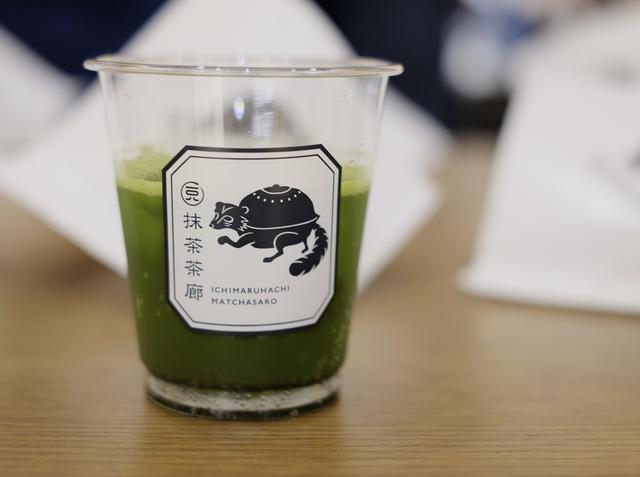 画像6: 一◯八抹茶茶廊/グルメ