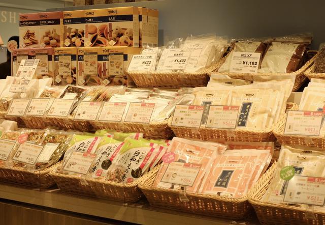画像11: 【レポ】「グランツリー武蔵小杉」が開業以来の大規模リニューアルを開始!リニューアル第1弾は22店舗オープン⭐︎