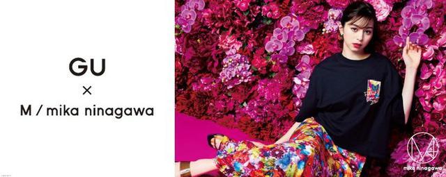 画像: テーマは『Follow your own star.』蜷川実花氏ディレクションブランド「M / mika ninagawa」と初のコラボレーションコレクション