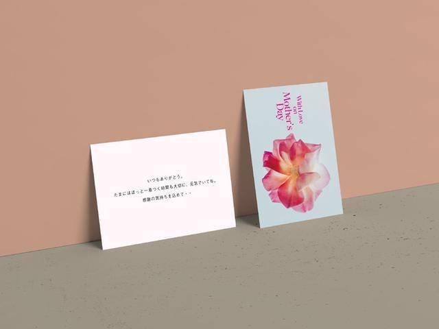 画像1: 母の日限定メッセージカード
