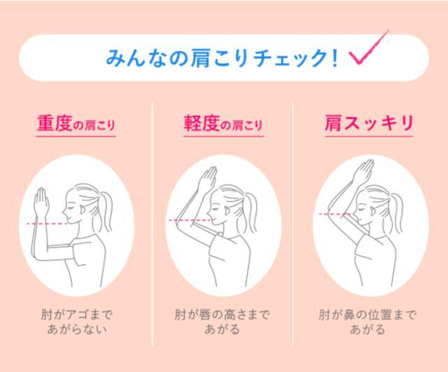 画像2: ホットヨガスタジオロイブ公式YouTubeチャンネルにて『肩コリラックスヨガ~母の日ver.~』を公開