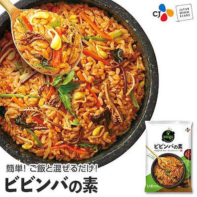 画像: [Qoo10] 【本場韓国の味!!】bibigo ビビンバの素 2人前 簡単調理 ビビンバ【メーカー直送正規品】