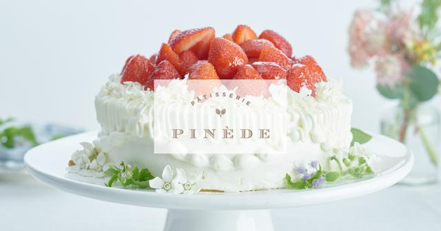 画像: PINEDE|パティスリー ピネード