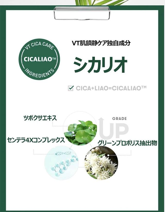 画像3: CICA(シカ)/エマルジョン