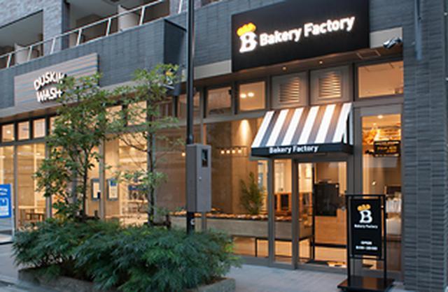 画像: ベーカリーファクトリー店舗情報 | Bakery Factory