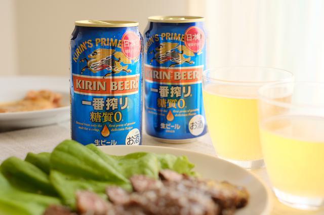 画像2: 【試飲レポ】おいしいところだけを搾った「キリン一番搾り 糖質ゼロ」