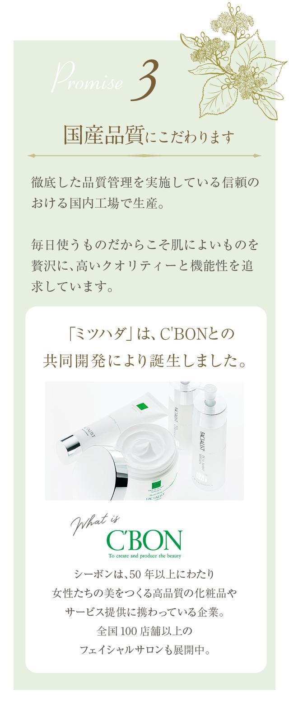 画像: 小倉ゆうか 感動の泡と出会う。|ミツハダ mitsuhada 小倉ゆうか 感動の泡と出会う。|ミツハダ mitsuhada