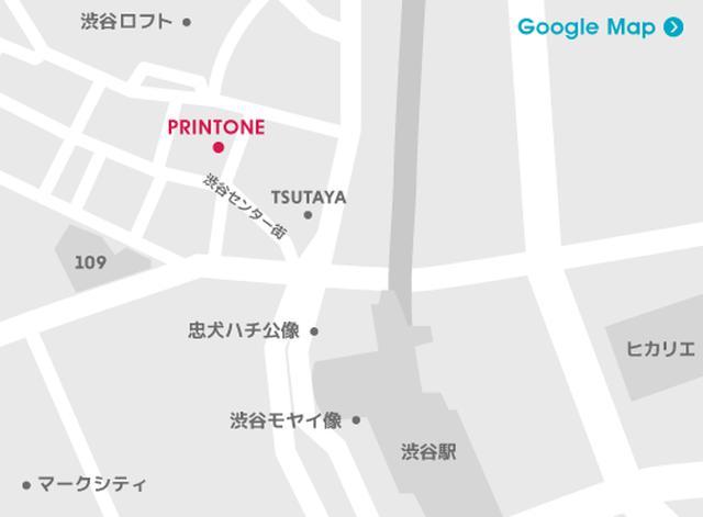 画像: 【公式】PRINTONE(プリントーン)渋谷|デザイン・オリジナル専門店