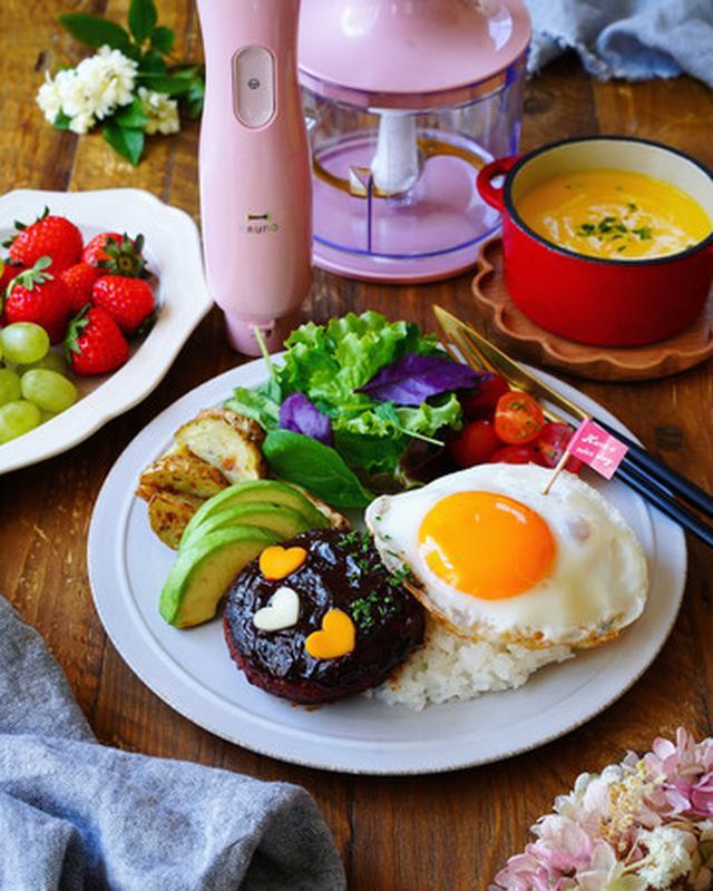 画像2: 憧れのママさんタレント1位は北川景子。料理上手で家族仲の良いタレントが上位に