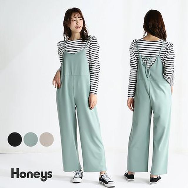画像: [Qoo10] ハニーズ : 【HONEYS公式】オールインワン サロ... : レディース服