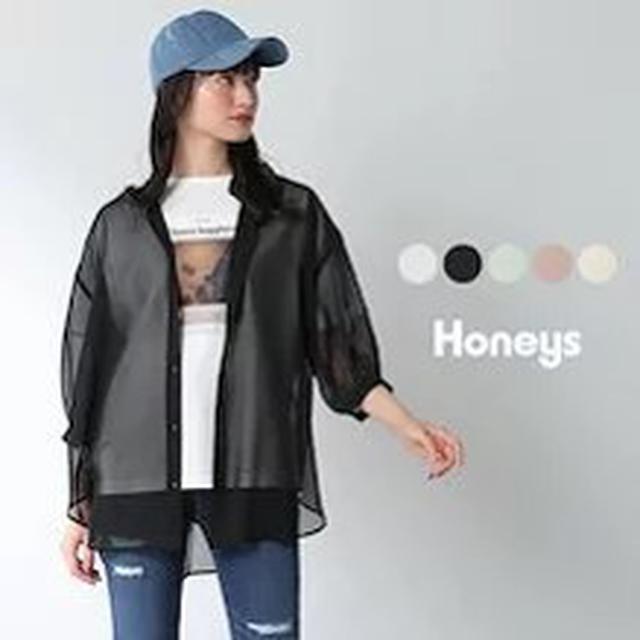 画像: Qoo10に、顧客満足No1ファッション 「Honeys(ハニーズ)」公式が出店!