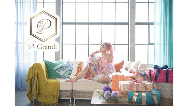 画像1: 新世代のカリスマ 青山テルマさんがバストアップサロン「 p-Grandi」のイメージモデルに就任!