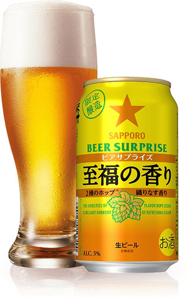 画像1: 【試飲レポ】ファミマ限定、数量限定!至高の味は今飲むしかっ!