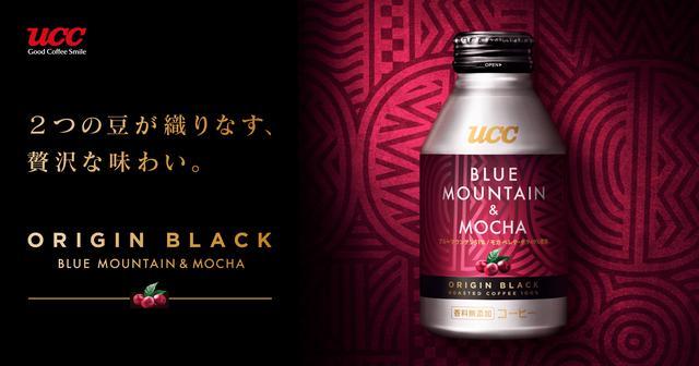 画像: UCC ORIGIN BLACK (オリジンブラック)
