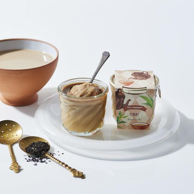 画像1: ひんやり紅茶のシャーベットとフルーティーで飲みやすいビネガー