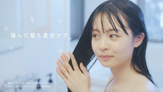 画像7: DROASのブランドアンバサダーにモデル/女優の莉子さんが就任!