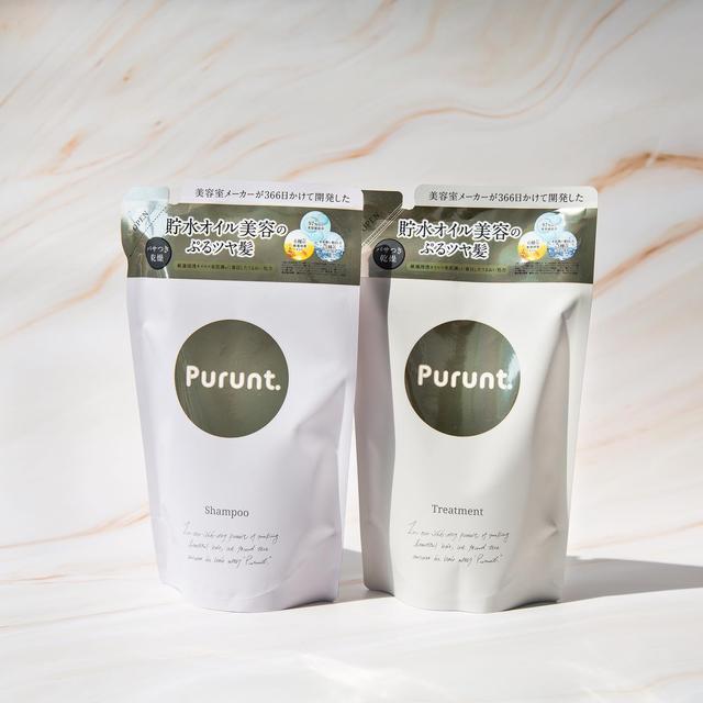 画像: Purunt .(プルント)公式サイト | & NINE Inc.
