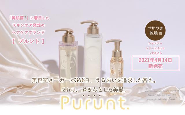 画像1: andnine.jp