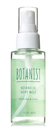 画像6: BOTANIST ボタニカルリフレッシュシリーズが新発売