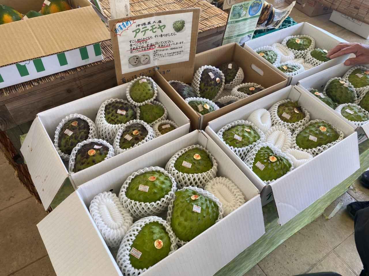 画像: ローカルな市場で買い物もできる!古宇利島