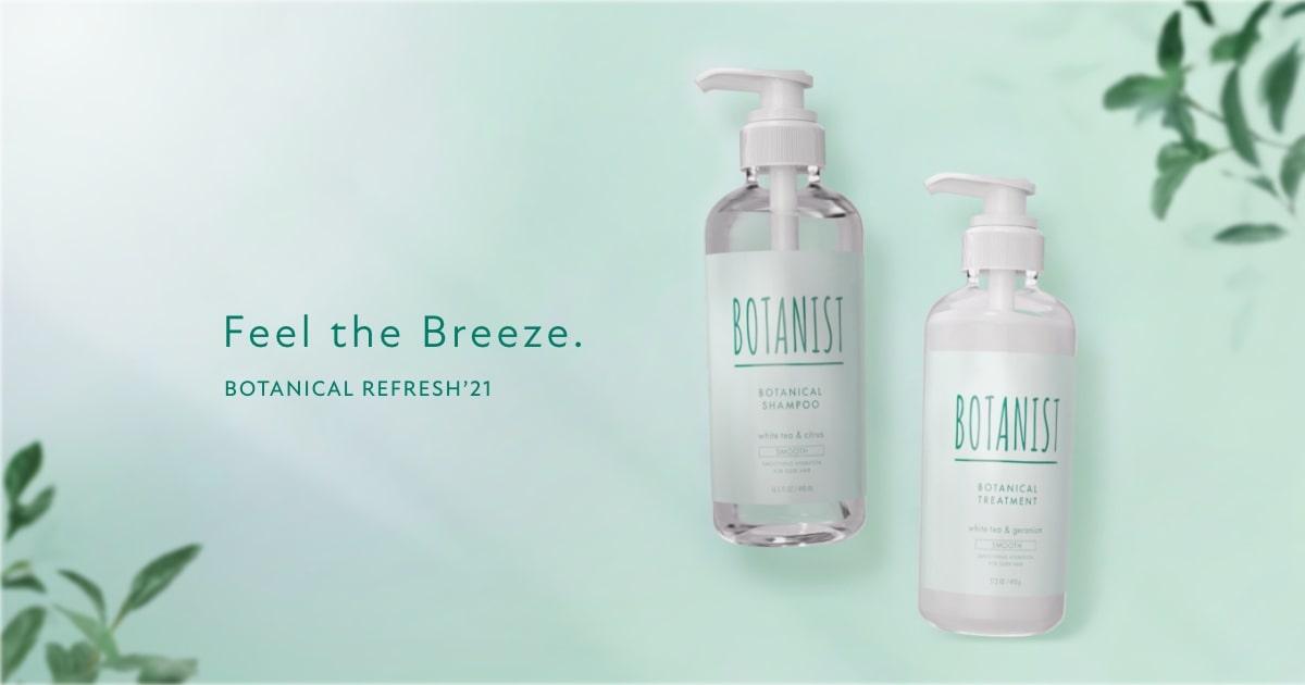 画像: Feel the Breeze. BOTANICAL REFRESH'21|BOTANIST  ボタニスト