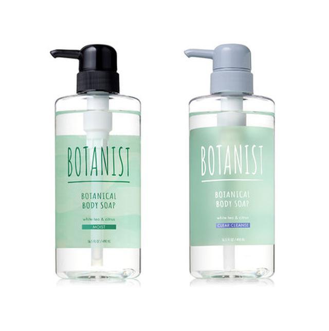 画像5: BOTANIST ボタニカルリフレッシュシリーズが新発売