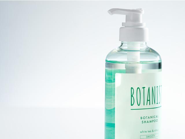 画像4: BOTANIST ボタニカルリフレッシュシリーズが新発売