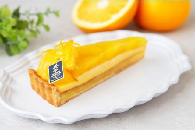 画像4: レモンに日向夏、初夏の爽やかな香りが届きました!