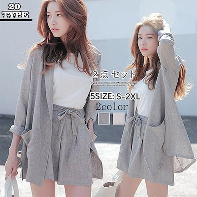 画像: [Qoo10] 韓国 ファッション 2 点 セット