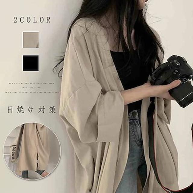 画像: [Qoo10] 韓国ファッション