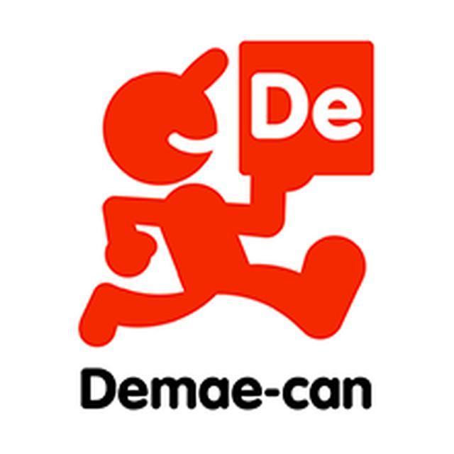 画像: sp.demae-can.com
