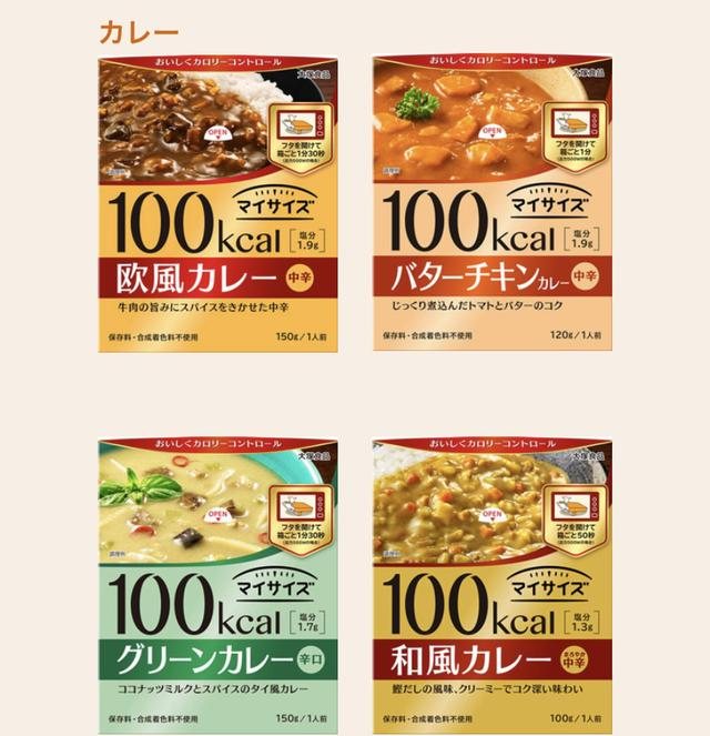 画像2: www.mysizenews.jp