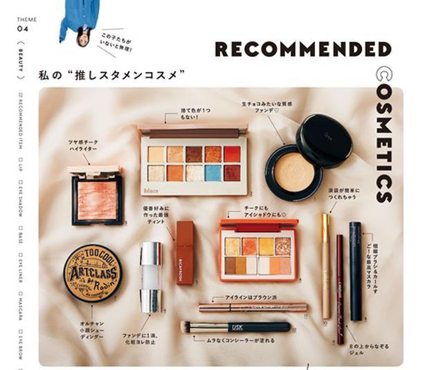 画像5: 古川優香、初エッセイ入りのスタイルブックで、ダイエットの秘密を大公開!
